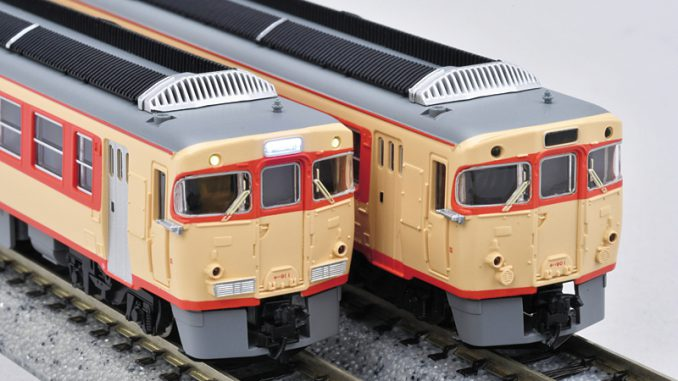 U56fd U9244  U30ad U30cf90